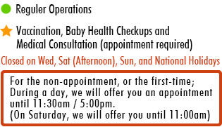For the non-appointment, or the first-time: during a day, we will offer you an appointment until 11:30am / 5:00pm. (On Saturday, we will offer you until 11:00am)